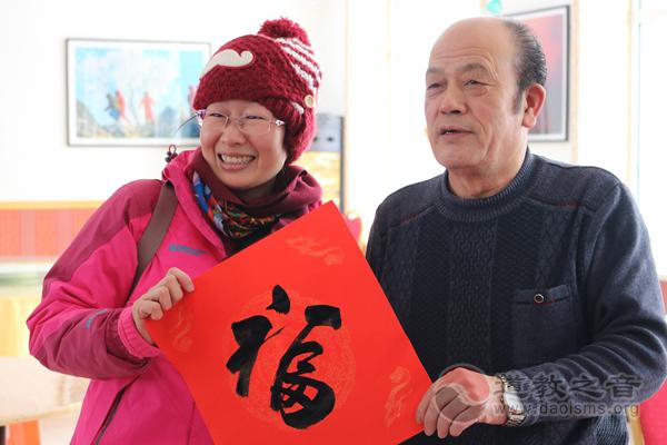 吉林市道教协会举行迎新春献爱心慰问活动