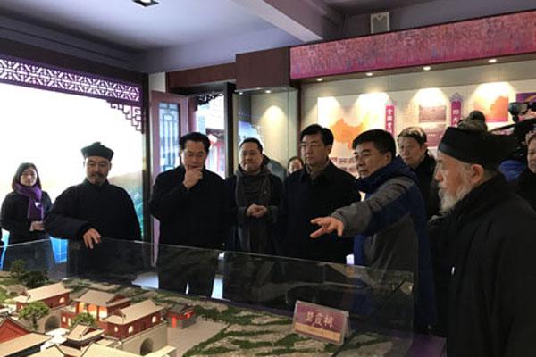 山东省政协领导到泰安市调研宗教代表人士