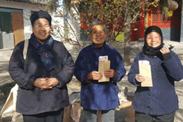 陕西省咸阳市道教协会举行迎新春慰问活动