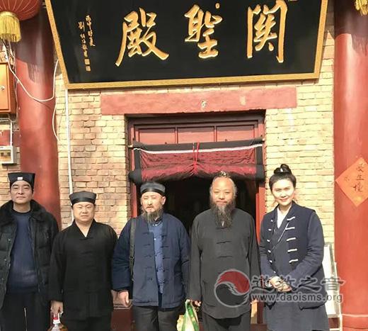 陕西省宝鸡市道教协会开展春节前慰问活动
