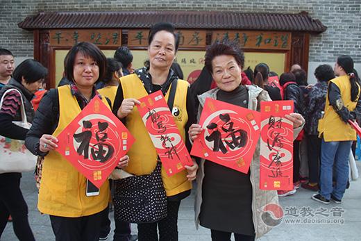 广东广州纯阳观举办首届纯阳庙会之酬神活动
