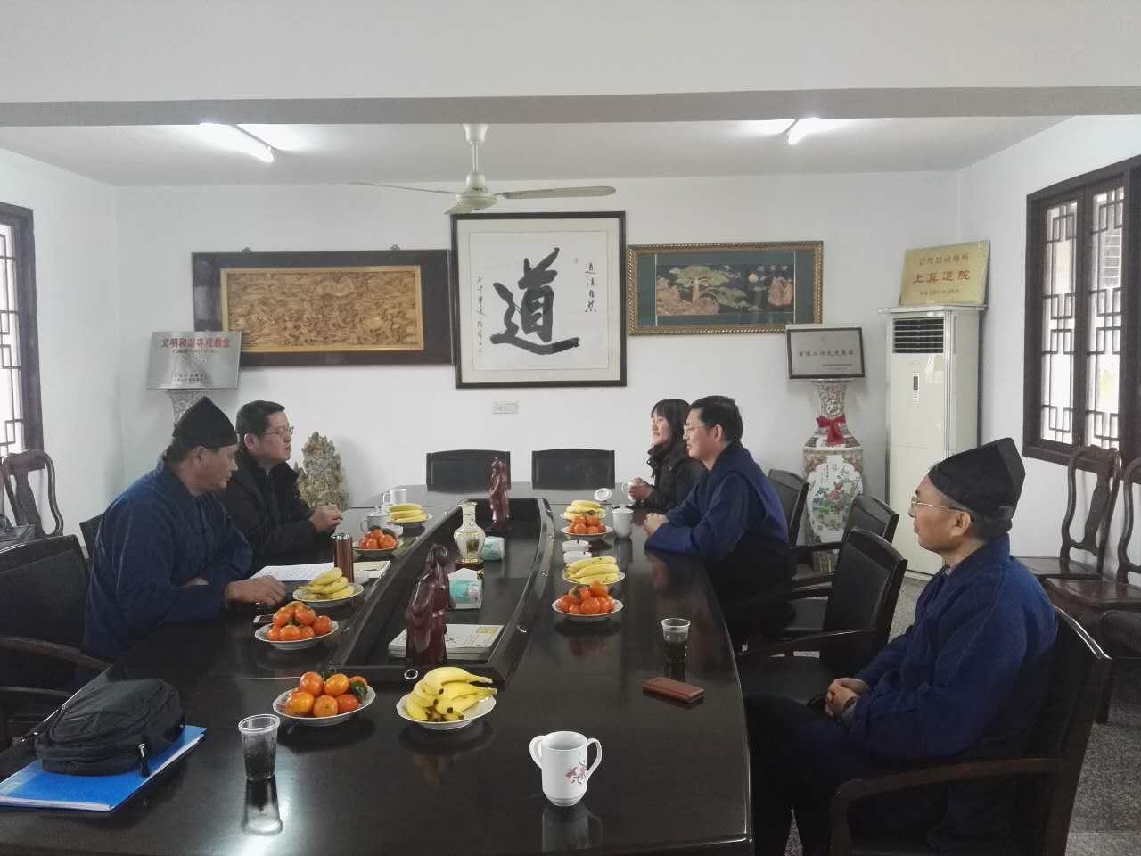 上海市道协领导赴各宫观进行消防安全检查