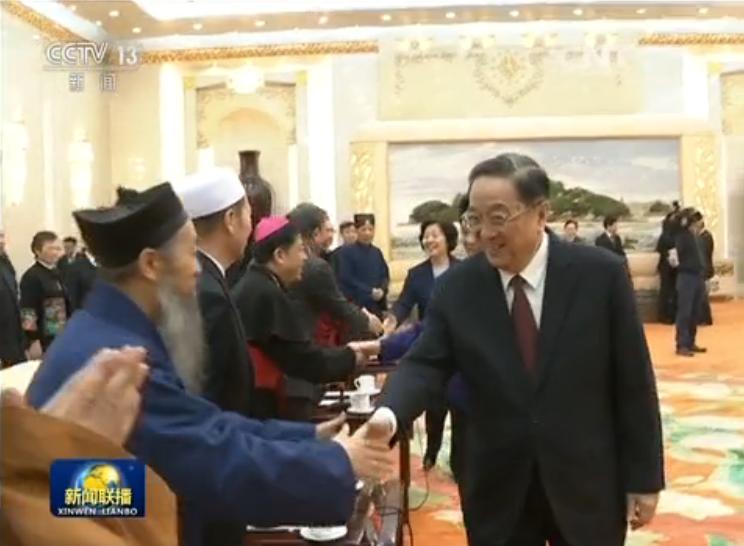 全国性宗教团体负责人迎新春座谈会在京召开