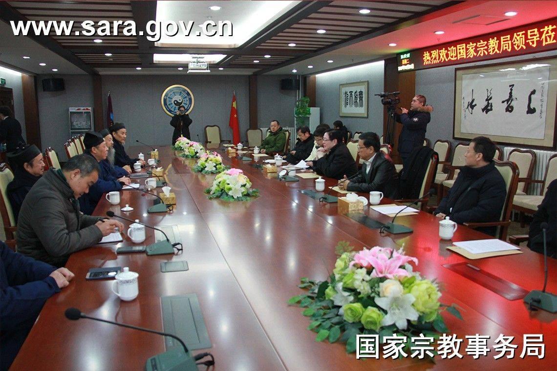 国家宗教局领导走访慰问在京全国性宗教团体