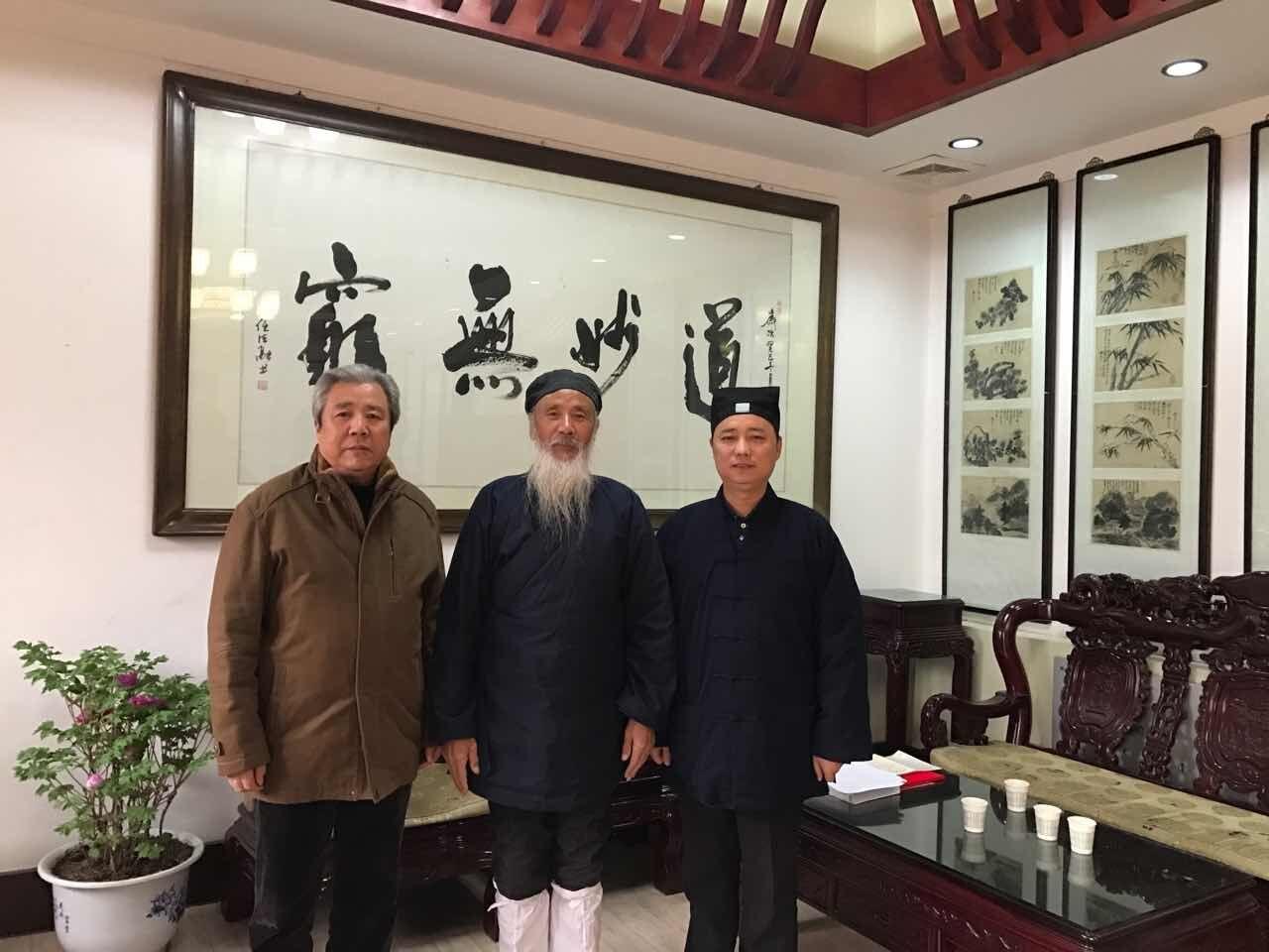 西安市道协会长刘世天道长拜望任法融道长