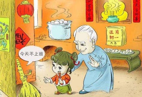 """除夕夜烧香献礼""""庆天腊"""",人山人海""""挤神仙"""""""