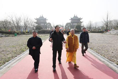 浙江绍兴市民宗局领导走访慰问市道教协会