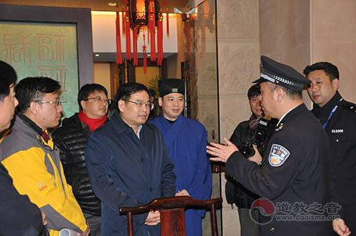上海黄浦区领导视察上海城隍庙春节安保工作