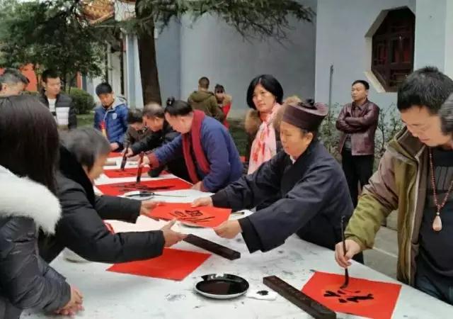 南岳大庙万寿宫举行新年接福赐福吉祥活动