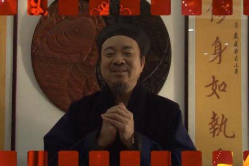 中国道教协会副会长黄信阳道长向大