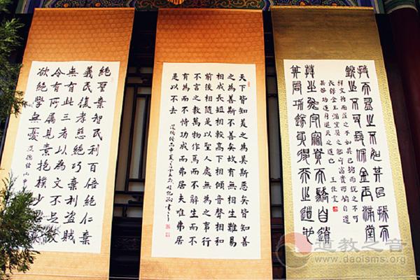 陕西省西安市都城隍庙书法展活动隆重开幕