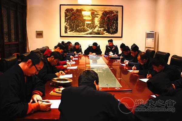 陕西西安部分道观经师考试在都城隍庙举行