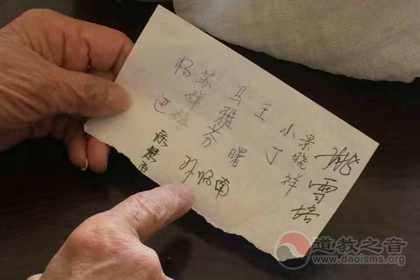 """上海市慈爱公益基金会举办""""爱心桥""""活动"""