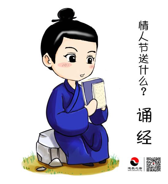 """情人节天价彩礼酿悲剧,远离""""蓝色妖姬""""出智慧"""