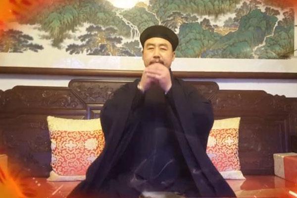 中国道教协会副会长张诚达道长向大家拜年啦