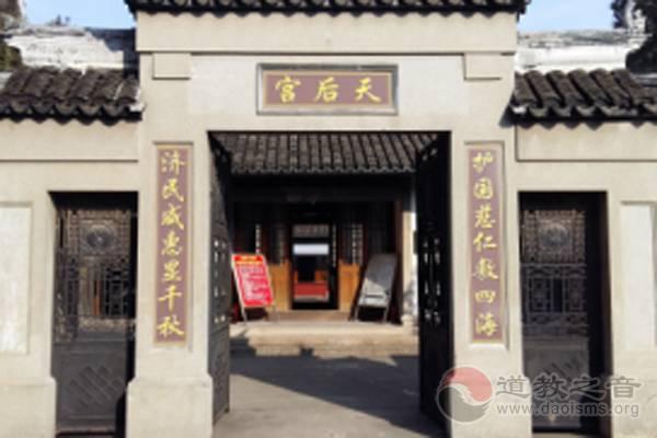 上海市浦东新区高桥天后宫筹备修复开放