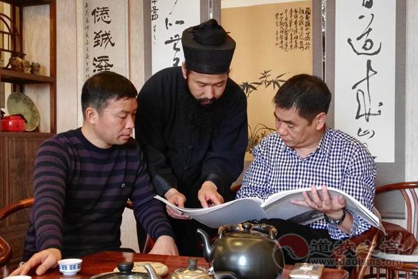 浙江省永嘉县领导到天然道观调研宗教工作