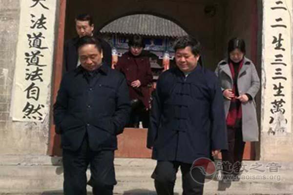 河南省领导到南阳三贤山道观调研指导