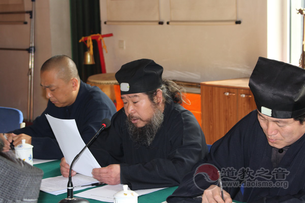山西太原市道协召开2017第一次会长会议