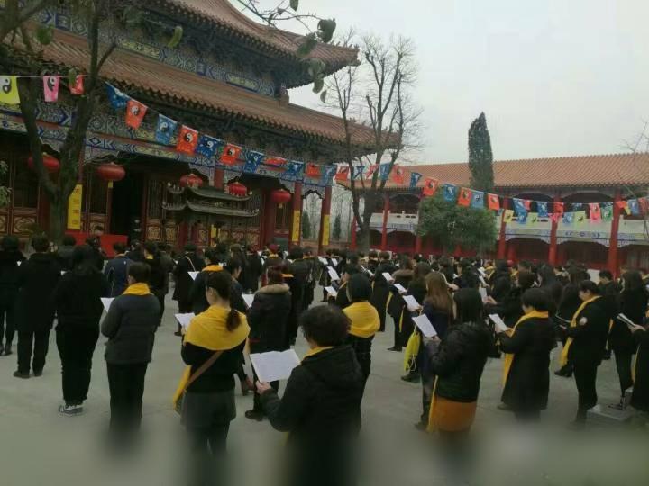 陕西省安康市举办百人诵读《道德经》活动