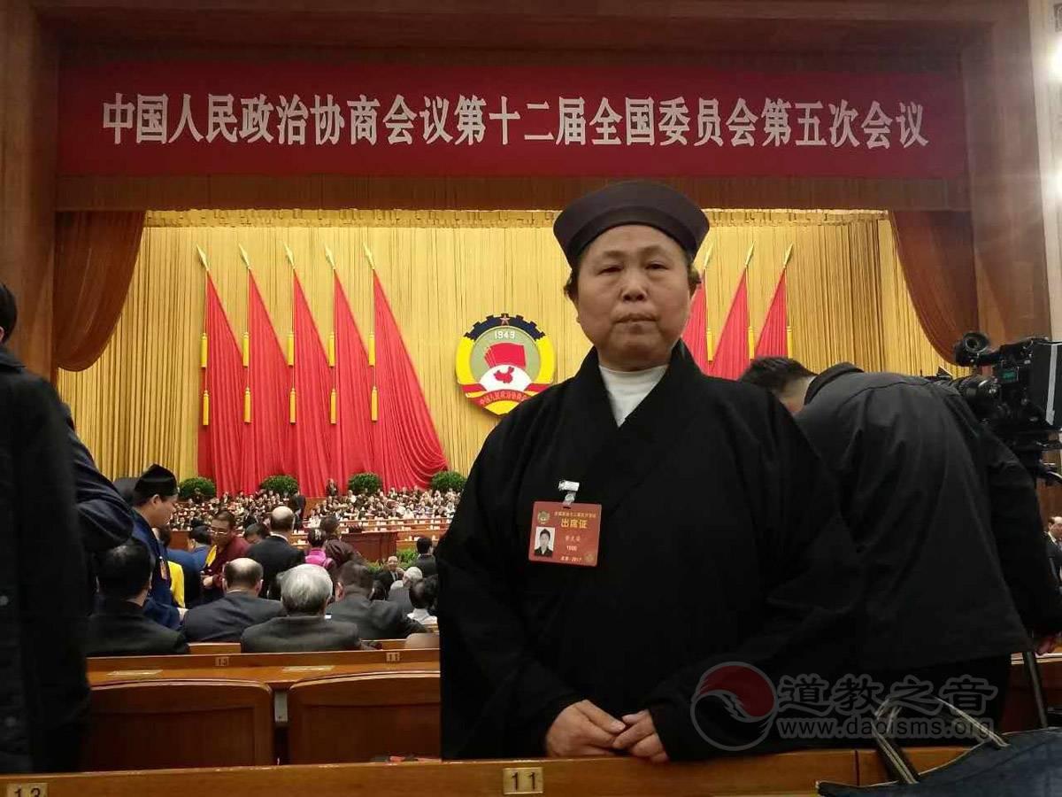 中国道教协会副会长黄至安道长在全国政协十二届五次会议开幕会上