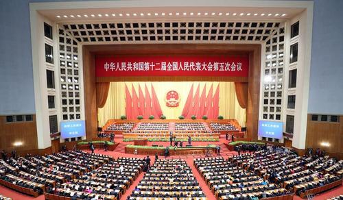 3月5日,第十二届全国人民代表大会第五次会议在北京人民大会堂开幕。3