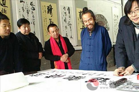山西省恒山三元宫