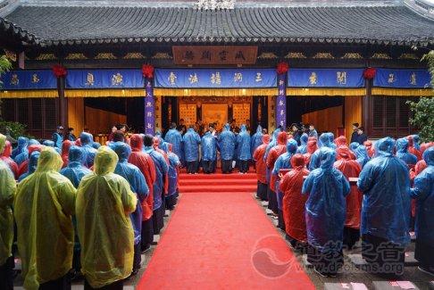 玄元降圣节 上海城隍庙皈依法会引度清信同摘道果