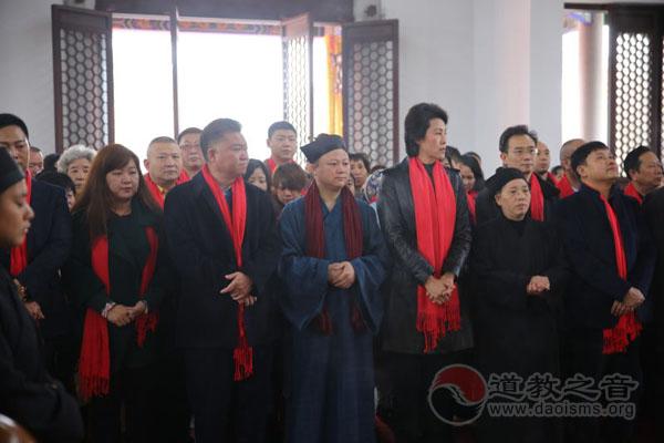 湖南南岳道教协会举行纪念道祖老子诞辰系列活动