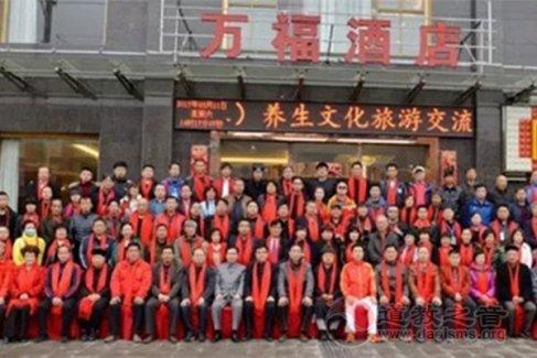 陕西太白县举办纪念老君圣诞法会暨武术养生活动