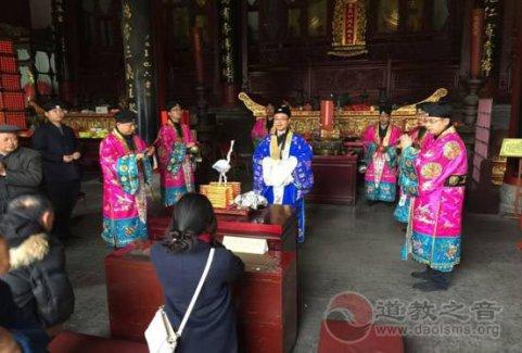江苏苏州玄妙观举行太上老君诞辰庆祝法会