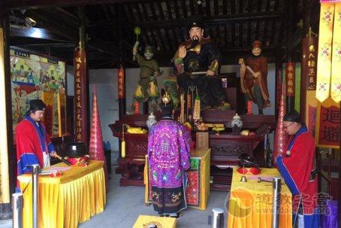 江苏高港城隍庙庆贺道祖太上老君降圣之辰
