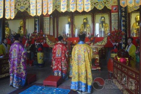 浙江温州天然道观隆重举行老君圣诞祈福法会
