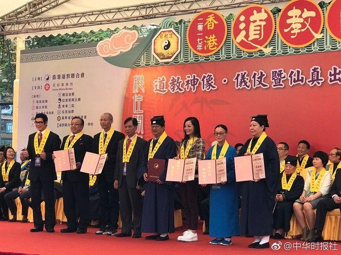 香港道教联合举行仙真出巡暨仪仗巡庆典道教日活动