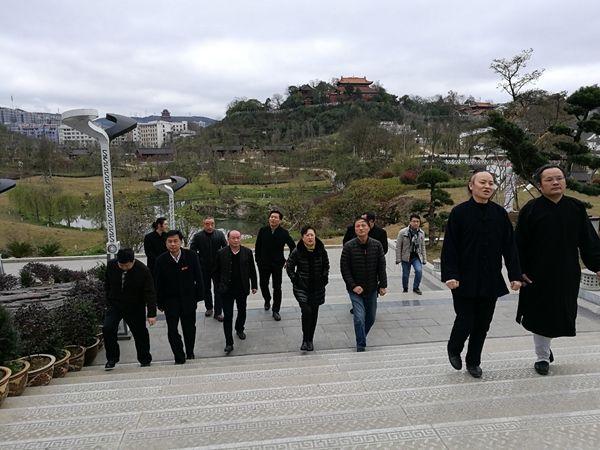 贵州省民宗委、省道协到福泉市调研指导