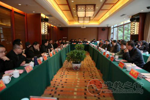 青城山道教文化内容提升与馆陈展示研讨会举行