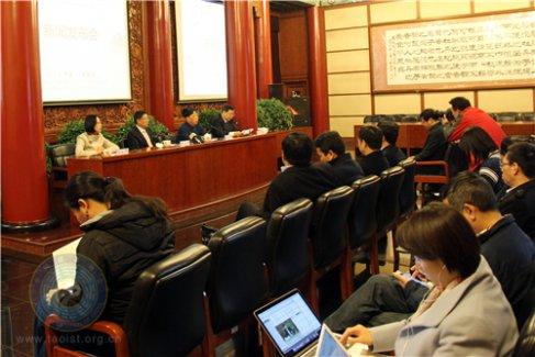 第四届国际道教论坛新闻发布会答记者问实录