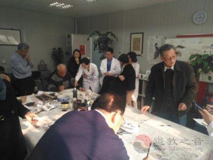 上海浦东道教书画