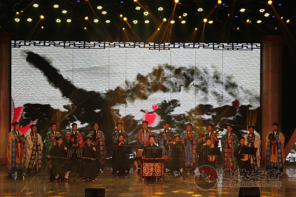 北京白云观《三尊赞》《返魂香》