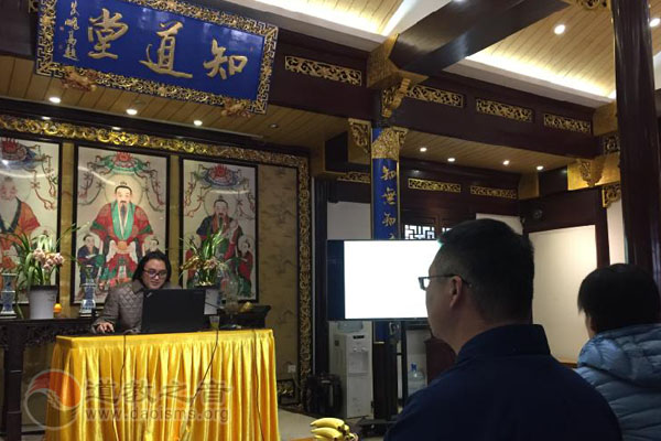 """上海城隍庙""""道教之友""""学术沙龙举行第三次活动"""