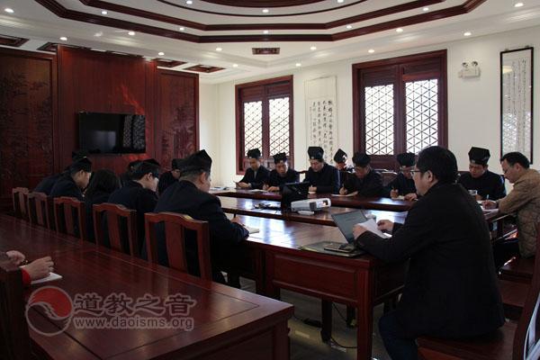 江苏苏州城隍庙举办道教文化发展专题讲座