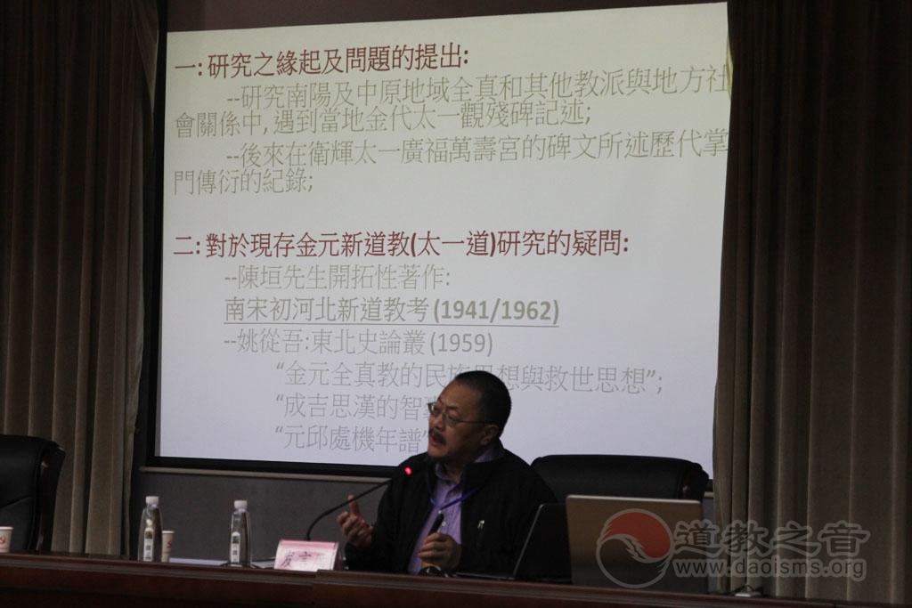 刘迅:To Heal People and Save the WorLd:The SupremeUnity Daoist Religious Activities and Transmision durding the Jin-Yuan Era