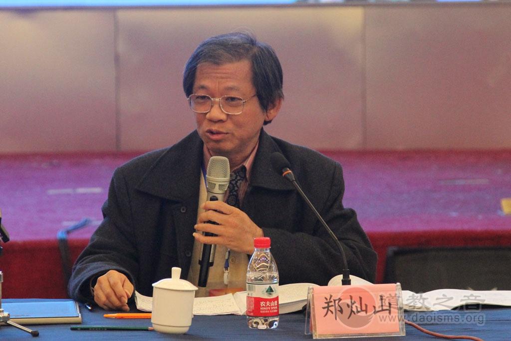 郑灿山:从万物说起——《道德经》的宗教性精神