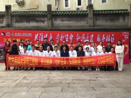 """广州三元宫举行""""三月三""""鲍姑诞义诊活动"""