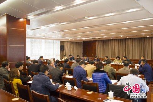 武当山特区召开第四届国际道教论坛活动汇报会