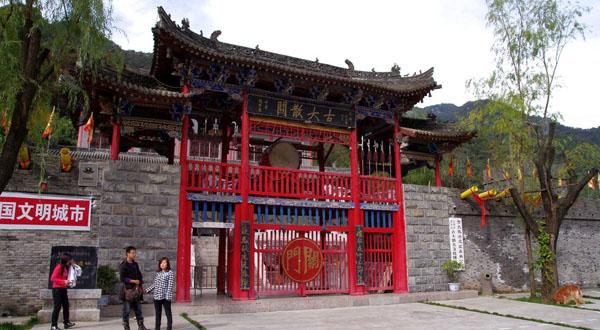 陕西宝鸡道教的神仙窟宅与神话传说探源