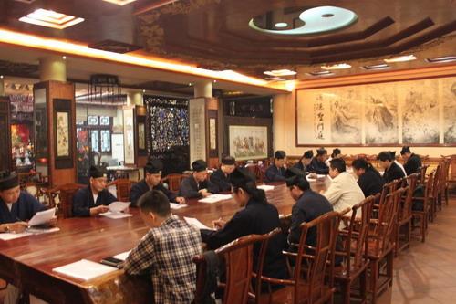 广州市道教协会顺利完成教职人员考评工作