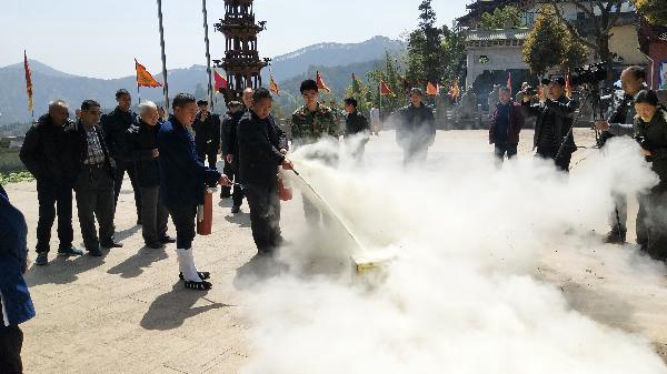 建瓯市道协举办2017宫观管理暨消防安全会