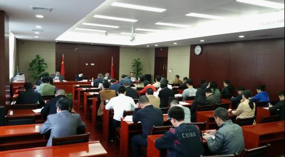 江西省民宗局召开2017党风廉政建设工作会