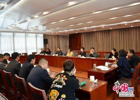 武当山召开第四届国际道教论坛接待工作会